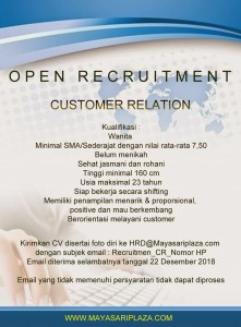 Recruitment CR